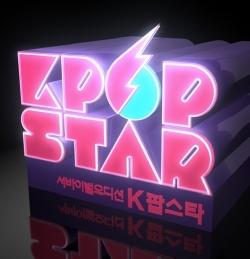 survival_audition_k-pop_star